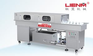 LM-SXP-A双列间歇式自动洗瓶机(按键式)