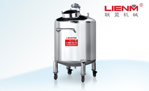 Storage tank with pneumatic mixer
