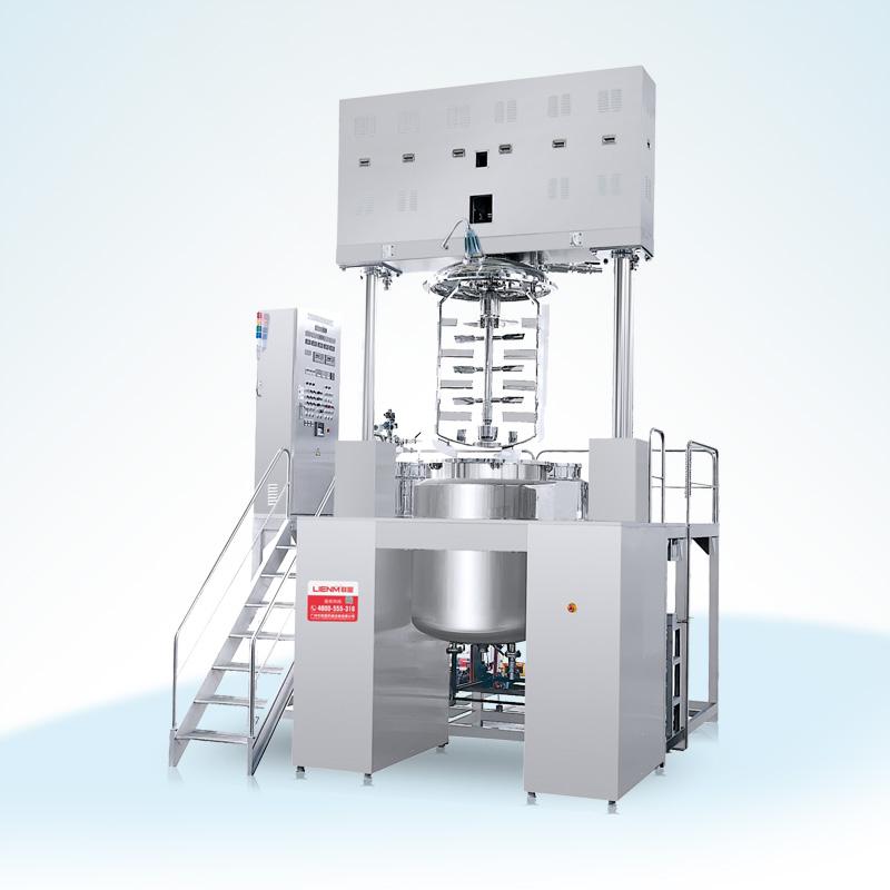 升降式真空均质乳化机