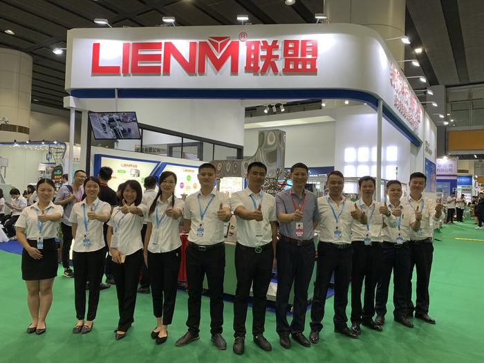 专注化妆品设备技术创新,为客户提供高品质产品--联盟机械参加广州美博会