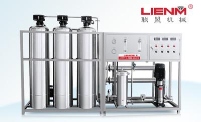 LM-RO-A一级反渗透纯水装置(不锈钢桶/石英砂过滤/活性炭过滤/阳性树脂过滤)