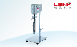 Lab  high speed emulsifier