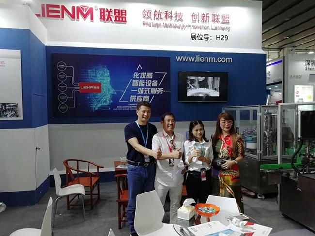 第50届中国(广州)国际美博会圆满结束!