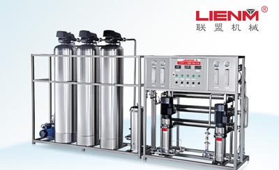 LM-RO-B二级反渗透纯水装置(不锈钢桶/石英砂过滤/活性炭过滤)