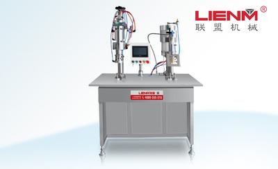 LM-EY 二元气雾剂灌装机