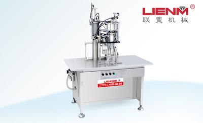 LM-QWJ-B 三合一气雾剂灌装机