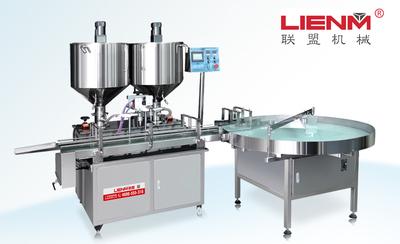 LM-ZDGT-C全自动双头恒温膏体灌装机+理瓶机