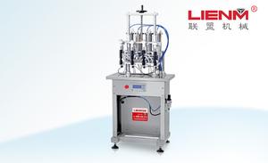 LM-SG-B 四头气动香水灌装机