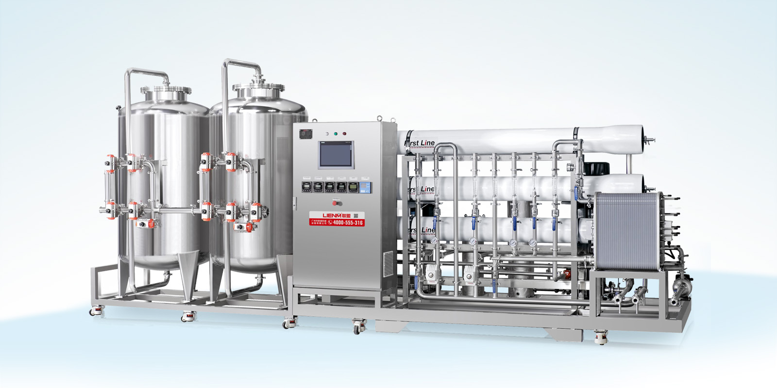 全自动智能型水处理设备