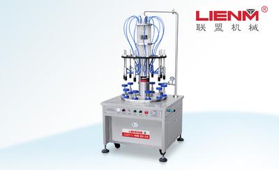 LM-SG-C 十头香水旋转灌装机
