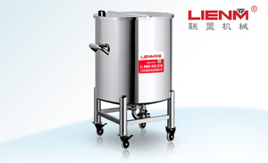 LM-YC敞口储罐(拉缸)